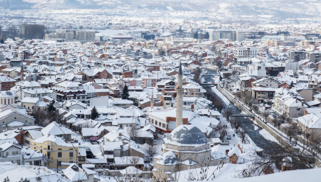 Панорама города Признен, Косово. Архивное фото