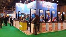 Российский стенд на туристической ярмарке Fitur, открывшейся в Мадриде, Испания