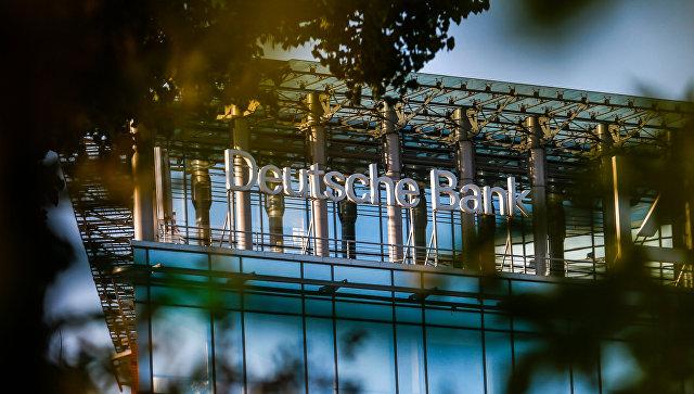Deutsche Bank. Архивное фото