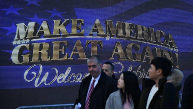 Preparazione per la riunione degli Stati Uniti Presidente eletto Donald Trump ei suoi sostenitori al Lincoln Memorial di Washington, DC