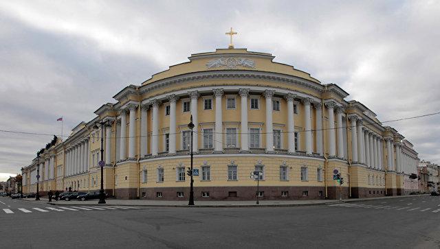 Здание Конституционного суда РФ. Архивное фото