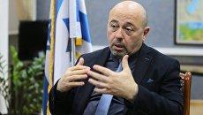 Посол Израиля в РФ Гарри Корен