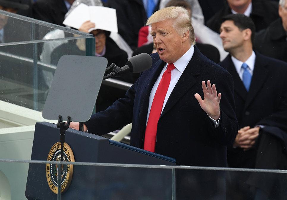 Речь президента США Дональда Трампа после принятия присяги. 20 января 2017