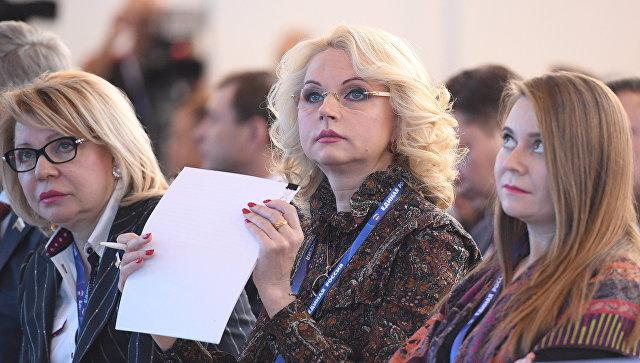 Голикова поведала одефиците бюджета в этом 2017г