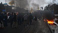 Участники акции протеста в Киеве