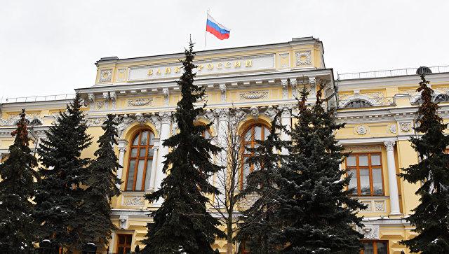 «Дыра» вТатфондбанке составила практически 100 млрд руб. — ЦБ