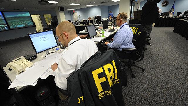 Сотрудники офиса ФБР. Архивное фото