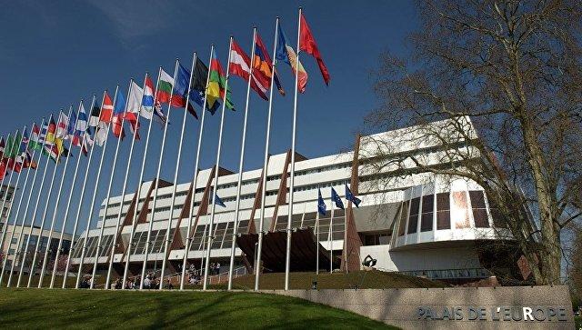 Здание ПАСЕ в Страсбурге, архивное фото