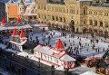 Гум-каток на Красной площади в Москве