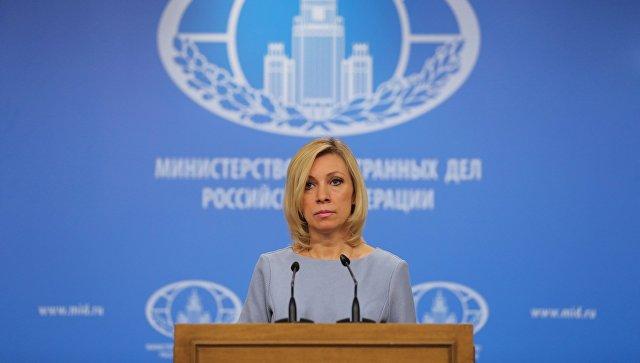 Официальный представитель министерства иностранных дел России Мария Захарова на брифинге по текущим вопросам внешней политики. 27 января 2017