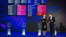 Ведущие на церемонии жеребьевки международного конкурса Евровидение-2017 в Киеве