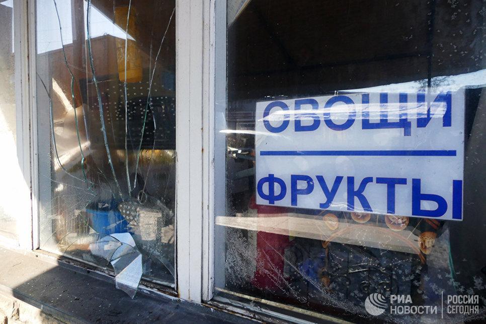 Разбитые витрины на привокзальном рынке в Куйбышевском районе Донецка, пострадавшие в результате обстрела украинскими силовиками