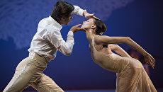 Вечер современного балета Танцы о любви