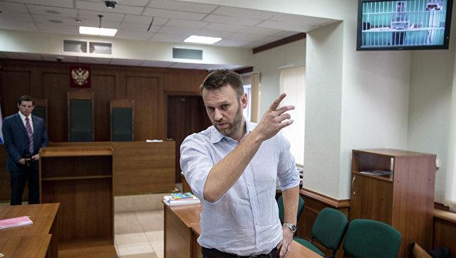 Кремль неинтересуется процессом поделу Навального