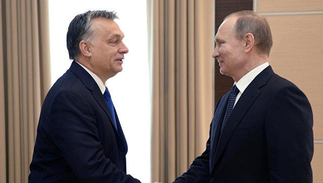 Путин прибыл свизитом вБудапешт