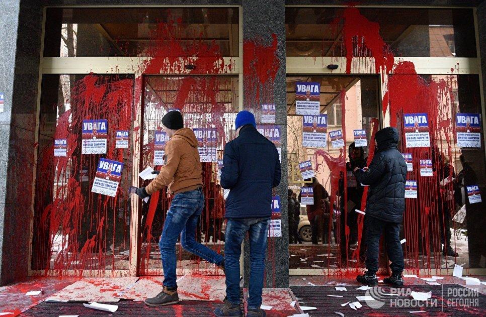 Представители радикальной националистической организации Национальный корпус, созданный на базе батальона Азов во время акции протеста у филиала Проминвестбанка России в Киеве