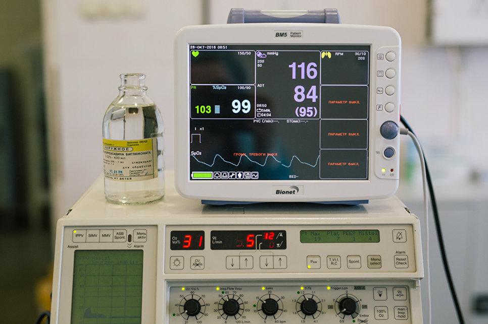 В Российской Федерации появится нейронная сеть для распознавания рака лёгких