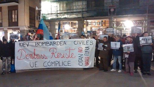 Протестующие в Испании потребовали разорвать дипотношения с Украиной