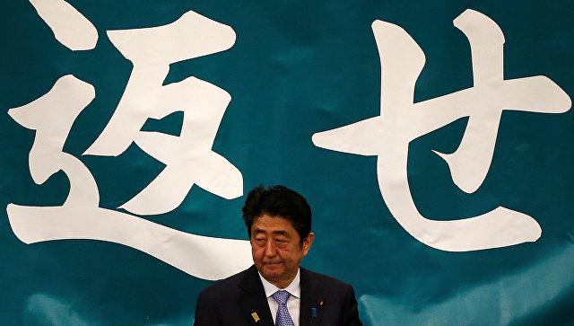 Абэ поведал Трампу освоем впечатлении от В. Путина