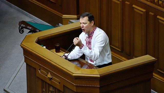 Ляшко призвал расстрелять Саакашвили, если он нарушит украинские границы
