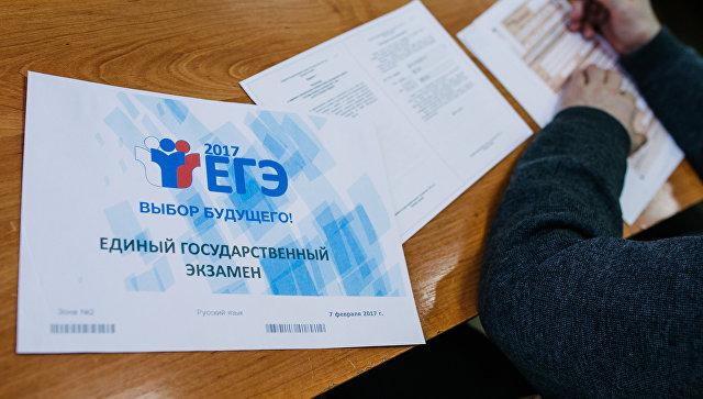 Всероссийская акция Единый день сдачи ЕГЭ родителями в России. Архивное фото