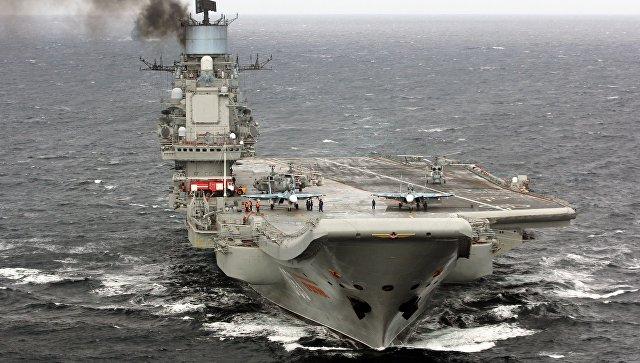 Картинки по запросу адмирал кузнецов