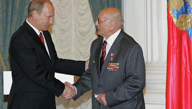 Путин поздравил советского шпиона Алексея Ботяна со100-летием
