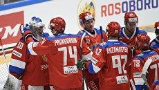 Сборная России по хоккею. Архивное фото