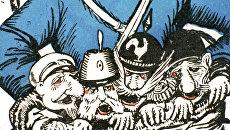 Репродукция политической карикатуры времен Первой мировой войны