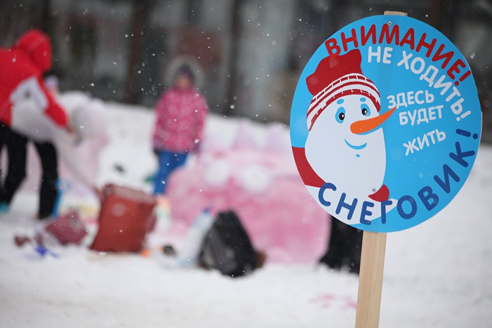 Арт-битва снеговиков в Московском дворце пионеров на Воробьевых горах