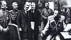 Отречение императора России Николая II в ночь на 3 марта 1917