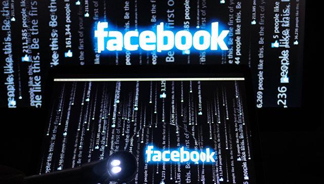 Канада начала расследование из-за утечки данных Facebook