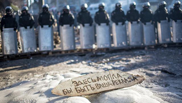 СБУ придумала «российские провокации» наДень памяти «Небесной сотни»