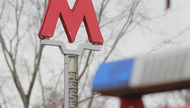 Вмосковском метро задержали мужчину сбоевыми пистолетами иавтоматами