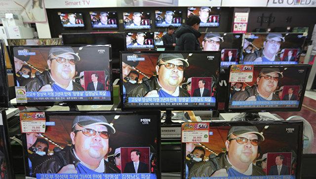Подозреваемой в убийстве брата лидера Северной Кореи Ким Чен Нама заплатили $90 за съемку в «розыгрыше»