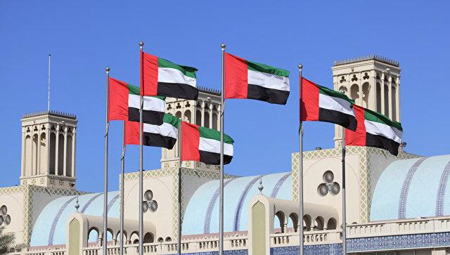 Флаги ОАЭ