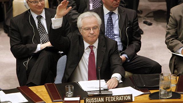 Постоянный представитель России при ООН Виталий Чуркин во время заседания Совета Безопасности. Архивное Фото.