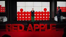 Международный фестиваль рекламы Red Apple. Архивное фото