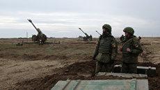 Артиллерия ВС РФ. Архивное фото