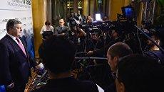 Президент Украины Петр Порошенко отвечает на вопросы журналистов на 53-й Мюнхенской конференции по безопасности
