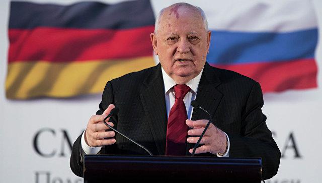 Михаил Горбачев реализует собственный дом вБаварских Альпах