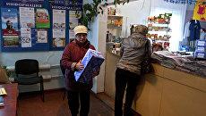 Работа почтового отделения в селе Нарым Томской области