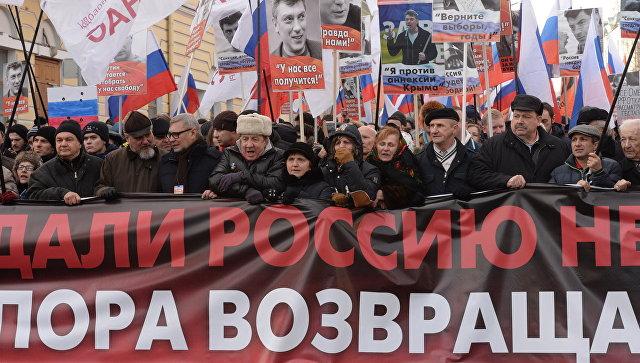 В столицеРФ закончился марш памяти Бориса Немцова