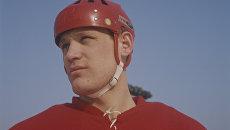 Нападающий сборной команды СССР по хоккею с шайбой Владимир Петров. Архивное фото