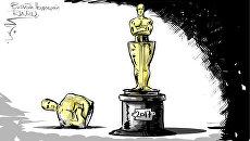 Оскар неисправим: чем запомнится скандальная церемония