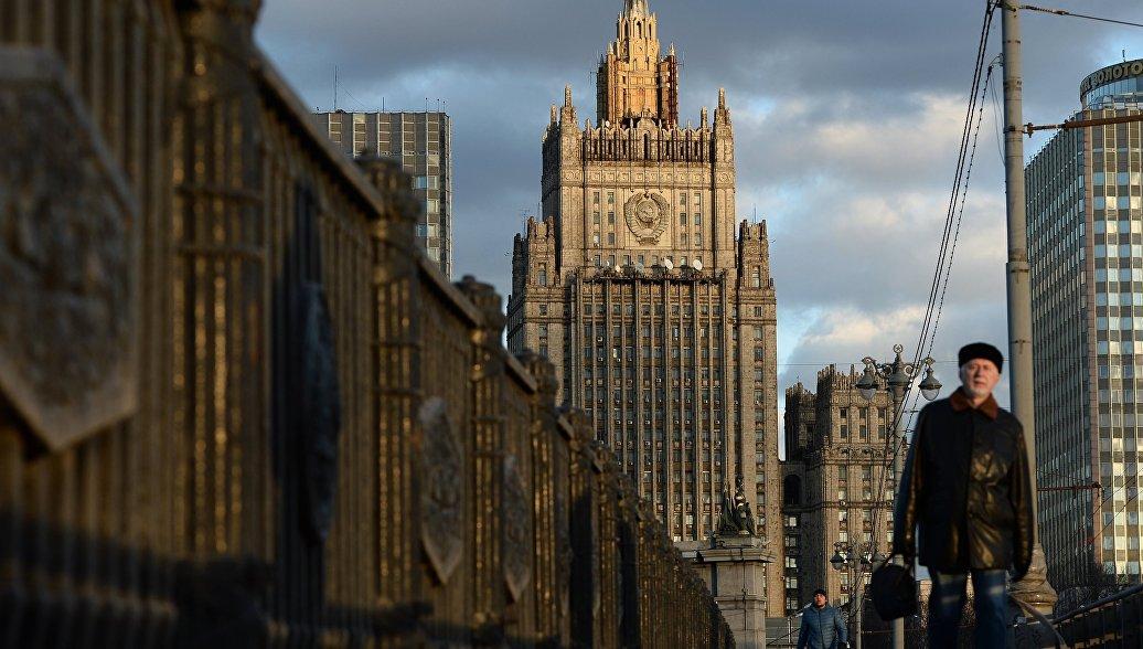 МИД России: Токио допускает искажение истории в диалоге о мирном договоре