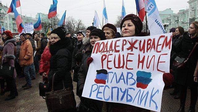 Крым сегодня последние новости украины