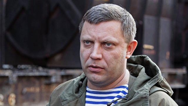 Захарченко: Киев не соблюдал ни одно из объявленных в Донбассе перемирий