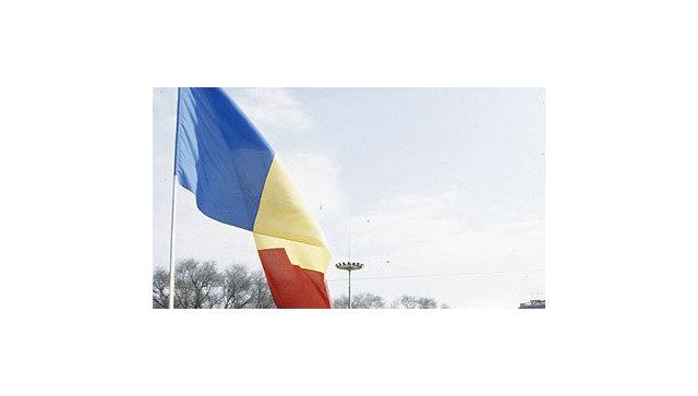 Флаг Молдавии, архивное фото