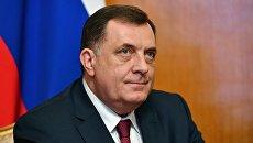 Президент республики Сербской Боснии и Герцеговины Милорад Додик. архивное фото